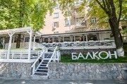 Обзор Балкон cafe & lounge: уютная атмосфера и изысканная кухня в центре Киева