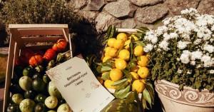 Вкусный гастрономический словарь: Фестиваль сицилийской кухни и вина в ресторанах La Famiglia
