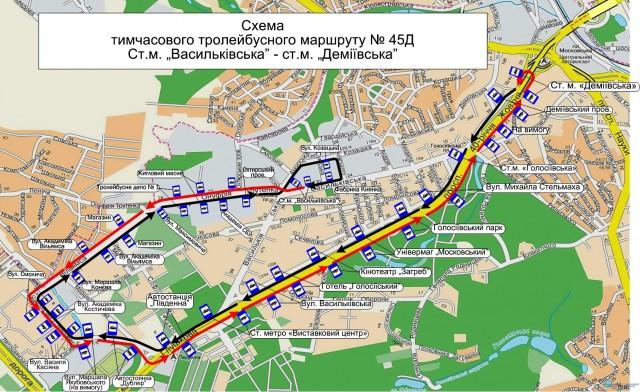Маршрут закрывается на время проведения капитального ремонт проспекта Академика Глушкова