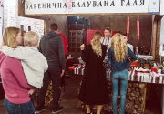 Борщ в картинках: как прошел Фестиваль уличной еды. Восточная Европа. ФОТОрепортаж