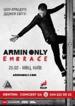Armin Only Embrace в Киеве