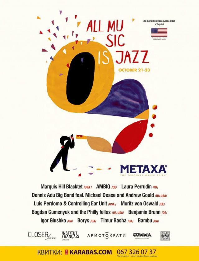 Всех участников джазовой программы, хедлайнеров фестиваля, каждого на своей родине, и за пределами, аудитория уже успела полюбить, и оценить их творчество престижными наградами