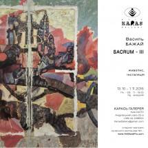 Sacrum III
