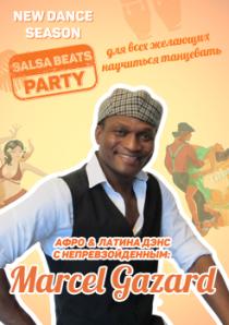 Salsa Beats с Марселем Газрдом