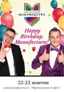 Happy Birthday, Manufactura!