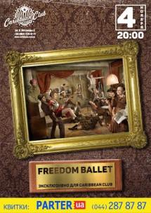 Freedom-Ballet