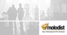 Не все то кино, что Тарантино: в Киеве пройдет фестиваль Молодость 2016