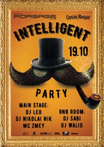 Intelligent party