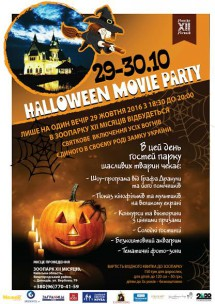 Halloween Movie Party