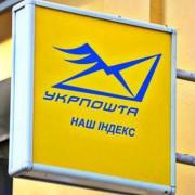 В Украине появится новая платежная система