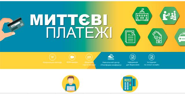 """Владельцы """"Карты киевлянина"""" смогут платить без комиссии"""