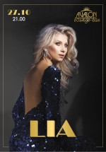 Lia в лаунж-баре Авалона в четверг!