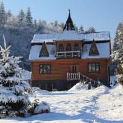 Отдых зимой 2017: 30 идей куда поехать зимой в Украине