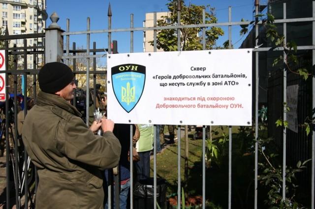 В столице комиссия согласовала переименование 11 улиц и площадей