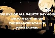 Канун Дня Всех Святых в Raketa Bar