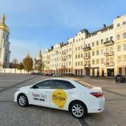 В Киеве заработал сервис Яндекс.Такси