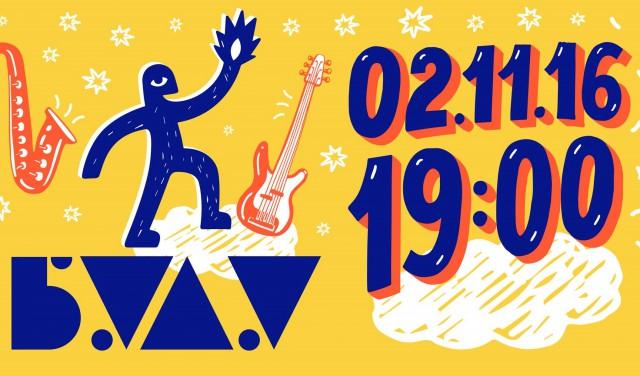 Попасть на концерт в столичном клубе Atlas можно совершенно бесплатно