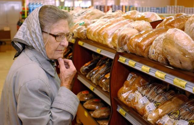 Дешевый хлеб можно купить в 139 киосках