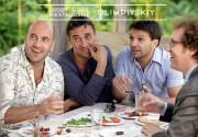 О Чем Говорят Мужчины в ресторане «Олимпийский»