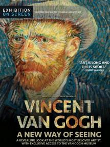 Винсент Ван Гог - Новый взгляд (Фильм-выставка)