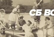Что делать на выходных 5-6 ноября в Киеве: куда стоит пойти и что посмотреть