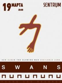 Swans в Sentrum