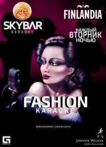 Fashion Karaoke