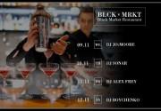 В Оранжерее Black Market Restaurant всегда есть чем заняться по вечерам
