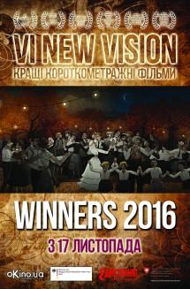 New vision. Winners 2016
