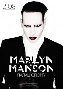 Marilyn Manson с новым альбомом