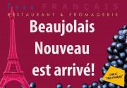 Праздник Божоле Нуво в Famille Très Français
