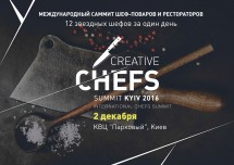 Creative Chefs Summit 2016
