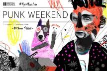 """Міні-кінофестиваль """"Punk Weekend"""""""