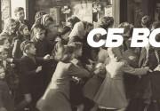 Что делать на выходных 26-27 ноября в Киеве: куда стоит пойти и что посмотреть