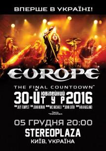 ОТМЕНА!!! EUROPE, The final countdown