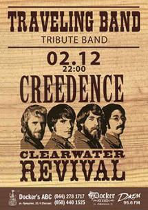 """триб'ют """"Creedance"""" by """"Traveling Band"""" & """"Long Island"""""""