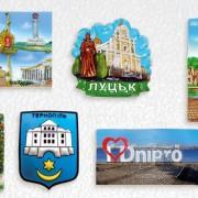 Где в Украине жить хорошо. Рейтинг комфортности украинских городов