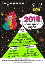 «Новый год» в ночном клубе «Forsage»