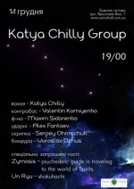 Katya Chilly Group