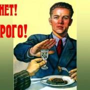 Алкоголь в Украине подорожал почти на треть