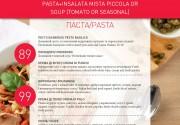 Новые бизнес-ланчи в ресторане Vapiano