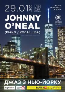 Джонни О'Нил (Johnny o'Neal)