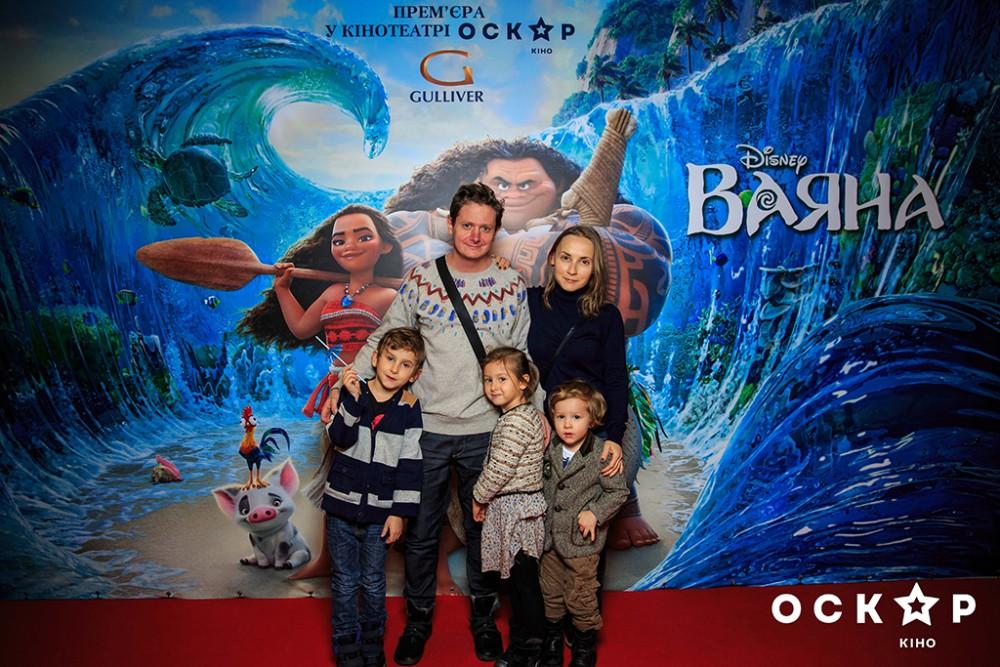 В Киеве состоялась премьера яркой анимационной комедии «Ваяна»