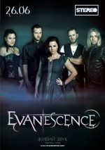Evanescence в Киеве