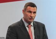 Киев выполнил обязательства по подготовке к Евровидению