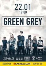 """Green Gray"" & ""UP2U"""