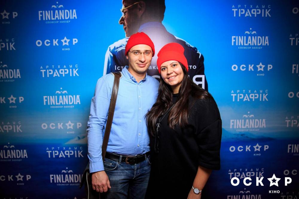 Вечер красных шапок: в Киеве состоялась премьера байопика про Жака-Ива Кусто