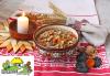 Святвечер в «Щекавице»: 12 постных блюд к вашему столу