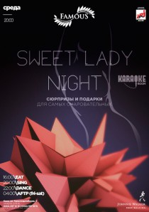 Sweet Lady Night