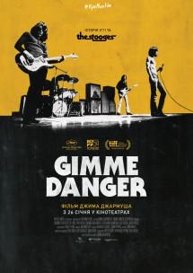 Gimme Danger: История Игги и The Stooges